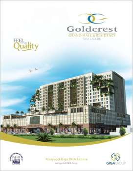 Goldcrest Mall & Residency DHA Lahore Elevation